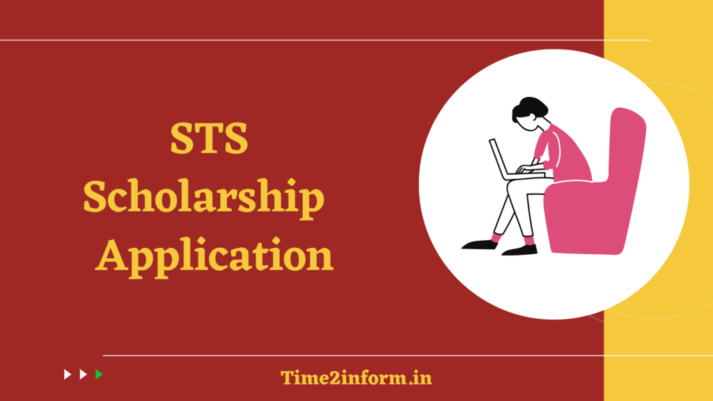 STS Scholarship application