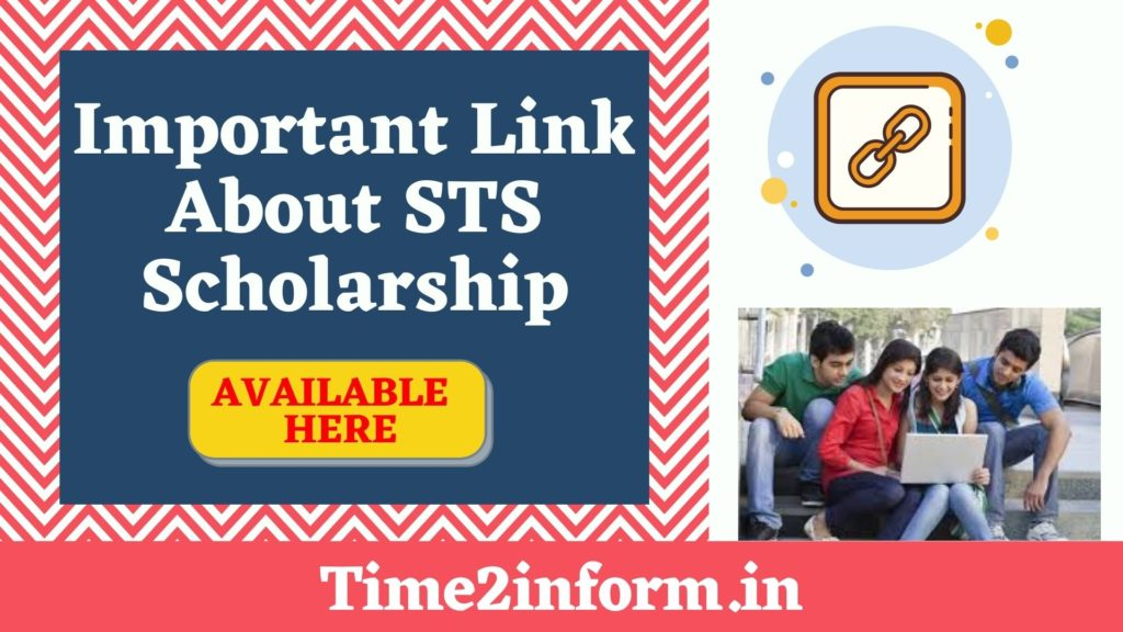 STS Scholarship link