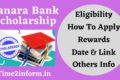 Canara Bank Scholarship – Check Complete Details – Available Now