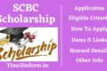 SCBC Scholarship – You Can Get Every Detailed Now