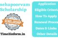 Snehapoorvam Scholarship – Eligibility, Application And More Important Detailed You Need To Know