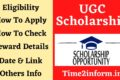 UGC Scholarship – You Must Be Check Instantly for Details