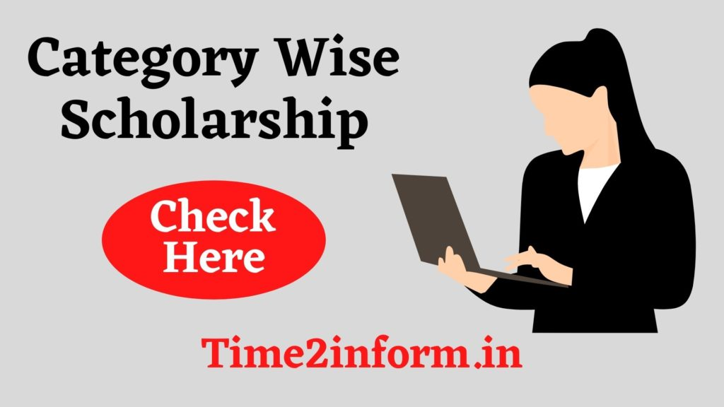 category wise Scholarship