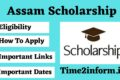 Assam Scholarship – Some excellent information – Check Instantly